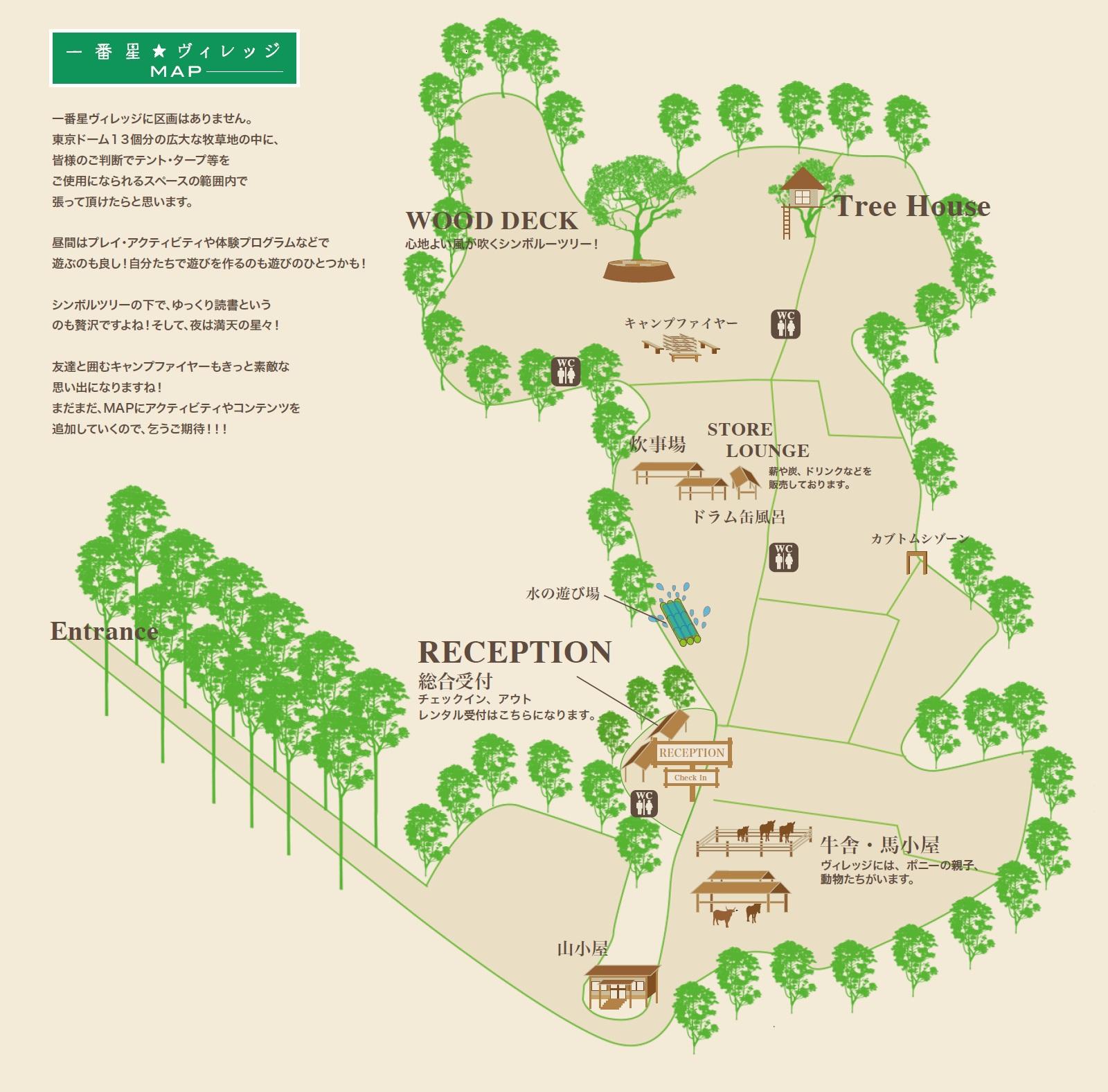 map_bg_smart